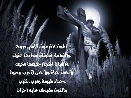 موقع عماد المسيح